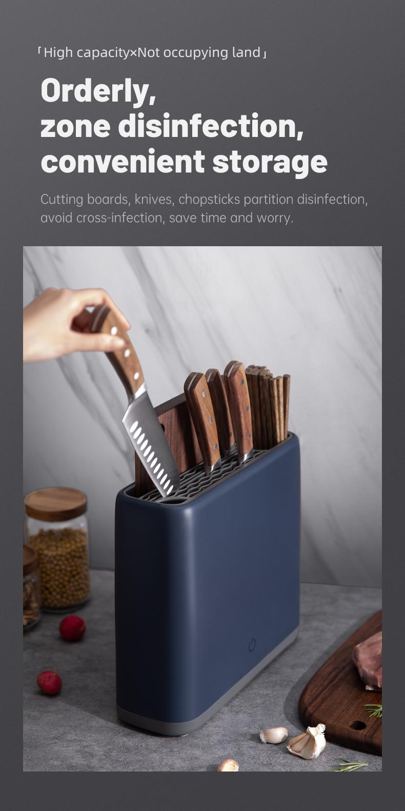 刀具消毒器详情EN_07