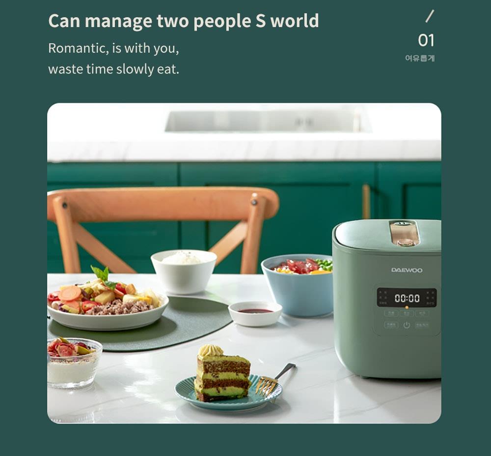 1.6L Low Sugar Rice Cooker (5)